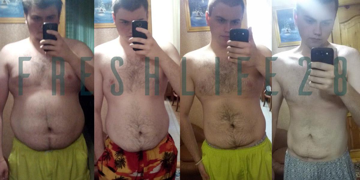 как похудеть убрать живот и ляшки