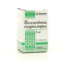 йохимбина гидрохлорид кленбутерол похудение